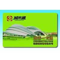 Wholesale Contactless CPU chip cards from china suppliers