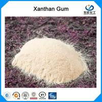 Wholesale Normal Storage Xanthan Gum Food Grade Pure Xanthan Gum EINECS 234-394-2 from china suppliers