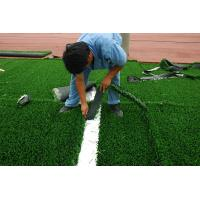 Wholesale Custom 40mm PP Synthetic Golf Artificial Turf Greens For Receipt and Centralization from china suppliers
