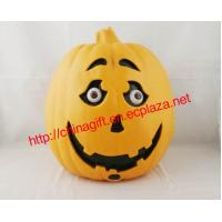 Buy cheap Sound Control Pumpkin Lamp from wholesalers