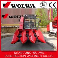 Wholesale W4YM-3A corn harvester from china suppliers