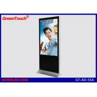 Wholesale Commercial Large LCD Display Panel / Board For Advertising 55 Inch from china suppliers