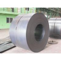 Wholesale ID 760MM Hot Rolled Steel Plate Coil JIS G 3101 JIS G 3131 JIS G 3125 from china suppliers