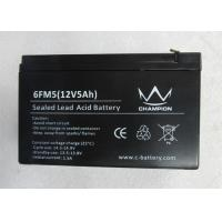 Wholesale Long life vrla battery 12v 5ah Lead Acid Battery SLA AGM and gel type UPS power from china suppliers
