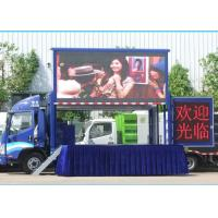 Buy cheap FAW-VOLKSWAGEN TRUCK LED DISPLAY WITH P10 OUTDOOR HIGH DEFINITION LED PANEL from wholesalers