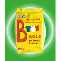 Wholesale Multi- Active high performance detergent gold clothes washing powder 200g from china suppliers