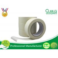 Wholesale Low Adhesive White Colored Masking Tape 3M Length Single Side from china suppliers