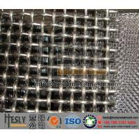 Wholesale Stainless Steel Mining Screen Mesh/ SS crimped wire mesh from china suppliers