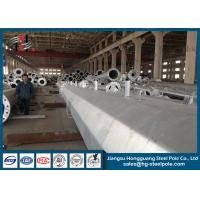 Wholesale Double Circuit Suspension Steel Electrical Transmission Poles Yield Strength 235 Mpa from china suppliers