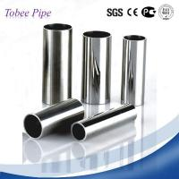 Quality Tobee ® 6 inch welded chimney flue pipe 201 stainless steel pipe for sale