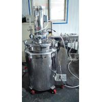 Wholesale 304 SUS Stainless Steel Storage Tanks Air Press For Pharmaceutical Dairy Foods from china suppliers