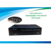Wholesale DF SM Gigabit Ethernet Poe 5 Port switch Single Mode 1MKb 125×27×85 mm from china suppliers