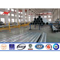 Wholesale 40ft Galvanized Light Pole A123 Standard Steel Transmission Poles from china suppliers