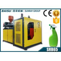 CE Plastic Blow Moulding Machine For 1000ml Plastic Spray Bottle Blow Molding SRB65-2