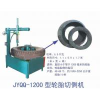 Wholesale Waste Tire Sidewall Cutter,Waste Tire Decomposition Machine from china suppliers