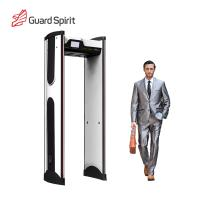 Wholesale Anti Interference Intelligence Security Metal Detectors / Multi Zone Metal Detector Gate For Airport from china suppliers