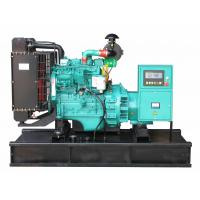 Wholesale 25kva 20kw Quiet Diesel Backup Generator With Cummins Engine from china suppliers