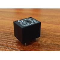 Wholesale Plastic Housing PCB Power Relay Tiny Square Used in Airconditioning from china suppliers