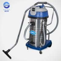 Wholesale Domestic Powerful Commercial Wet and Dry Vacuum Cleaner 220 Volt from china suppliers