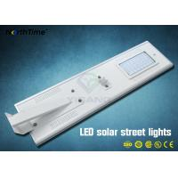 Wholesale 12 Volt 40 Watt Solar Street Light Integrated With 12V 30AH LiFePO4 Battery from china suppliers