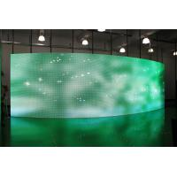 Wholesale Transparent P16 Outdoor Full Color Led Display , Digital Rental LED Video Screen from china suppliers