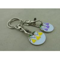 Buy cheap Supper Market Trolley Coin Key Chain , Iron Stamped Customized Token from wholesalers