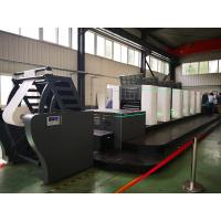 Wholesale Intermittent Multicolor Offset Printing Machine 30000kg For 6 Color OPT660-FLEXO from china suppliers
