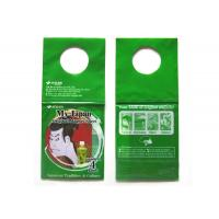Wholesale Printed Customised Magnetic Promotional Items with Printing Paper+PP Film from china suppliers