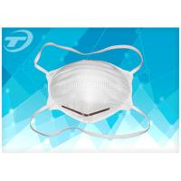 Wholesale Disposable  FFP1 Respirator Polypropylene Face Mask Comfortable To Wear from china suppliers