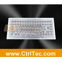 Wholesale mini metal keyboard for information kiosk, anti-vandal, waterproof from china suppliers