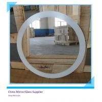 Wholesale Home Pencil Edge Decorative Glass Mirrors 3mm - 6mm , Siony Oval Wall Mirror from china suppliers