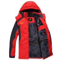 Wholesale boys skiwear,ladies ski outfit,womens coats from china suppliers