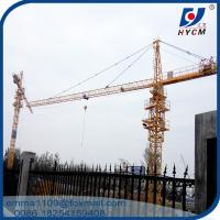 Wholesale 6 Ton Outer Climbing Tower Crane Building Construction Safety Equipment from china suppliers