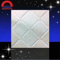 Buy cheap Finishing material,false ceiling panel,300x300 from wholesalers