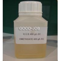 Wholesale Omethoate 40% EC 1113-02-6 systemic organophosphorus plant Chemical Insecticide from china suppliers