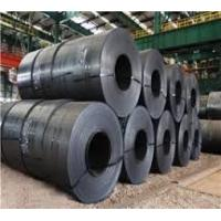 Wholesale Weathering resistant  Hot Rolled Steel Coils GI For Corrugated Roofing Sheet from china suppliers