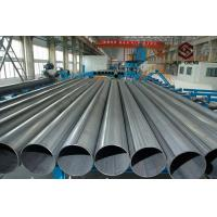 Wholesale API St52 DIN1629 St52 DIN2448 Hot Rolled Steel Gas Cylinder Tube For Construction from china suppliers