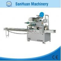 Drawer Type Wet Tissue Pillow Type Packing Machine With PLC Programmable Controller