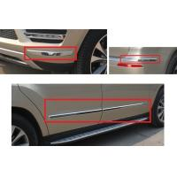Wholesale Benz GL 350 / 400 / 500 2013 2014 Auto Body Trim Parts Side Door Trim Stripe from china suppliers