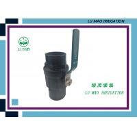 Wholesale Water CPVC Ball Valve Hydraulic , PVC Compact Ball Valve 1.2MM - 2.5MM from china suppliers