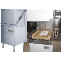 Wholesale 420mm Commercial Kitchen Dishwasher , 60 Racks / Hour Commercial Hood Dishwasher from china suppliers