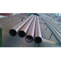 Wholesale Cold Rolled Seamless Titanium Tube Grade 7 from china suppliers