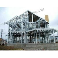 Wholesale LGSF Prefabricated House from china suppliers