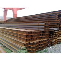 Wholesale 900 x 300 mm Low Weight Steel H Channel , H Shape Steel Beam Carbon from china suppliers