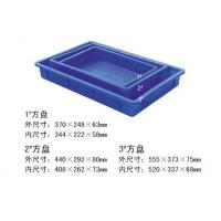 Wholesale Plastic Recycle Storage Box #123 from china suppliers