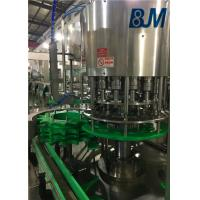 Quality 4200 * 3000 * 2400mm Purified Water Filling Machine With 50 Filling Heads for sale