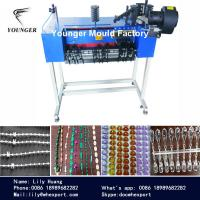 Buy cheap plastic thread beaded beads ball chain making machine for roller blinds from wholesalers