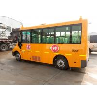 Wholesale Safety 19 Seater Minibus 7m Luxurious School Bus Travel Multi - Purpose from china suppliers