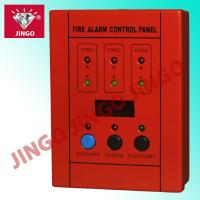 Electronic DC24V conventional fire alarm systems control Slave panel 2 zones