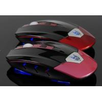 Wholesale 2.4Ghz 4D Wireless mouse from china suppliers